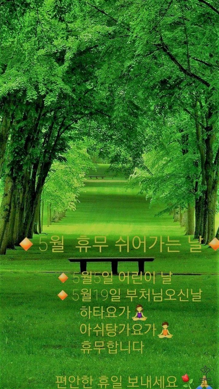 KakaoTalk_20210429_165355983.jpg